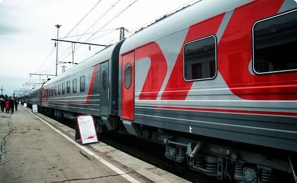 В РЖД предупредили о задержке поездов