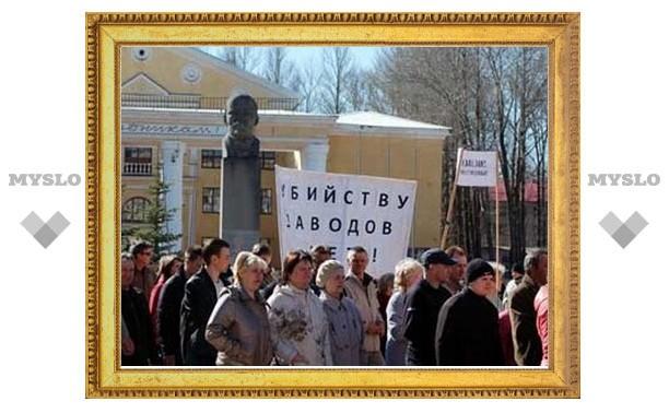 Моногорода в России поделят на депрессивные и прогрессивные