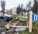 В Туле BMW снес остановку: разыскиваются очевидцы ДТП