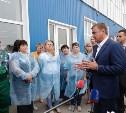 В Ясногорске планируют построить современный ФОК