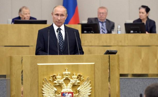 Владимир Путин пожелал успехов в служении России депутатам новой Госдумы