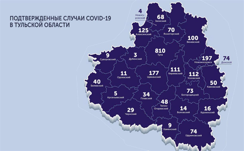 Названы самые зараженные коронавирусом города Тульской области: карта на 15 мая