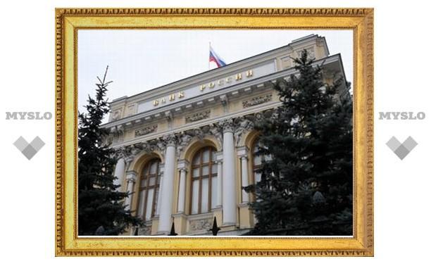 Международные резервы России выросли до максимума с начала года