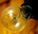 На 25 улицах Тулы 30 августа не будет электричества