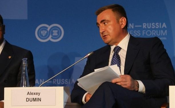Алексей Дюмин выступил на форуме АСЕАН в Сочи