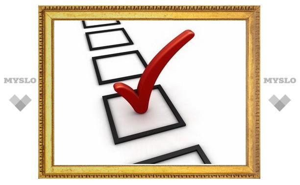 Началось интернет-голосование за кандидатов в «Народное правительство – Кадровый резерв»