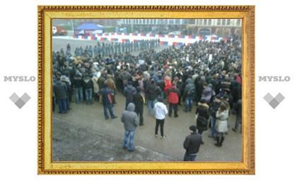"""C митингующими пытаются договориться """"по-мирному"""""""