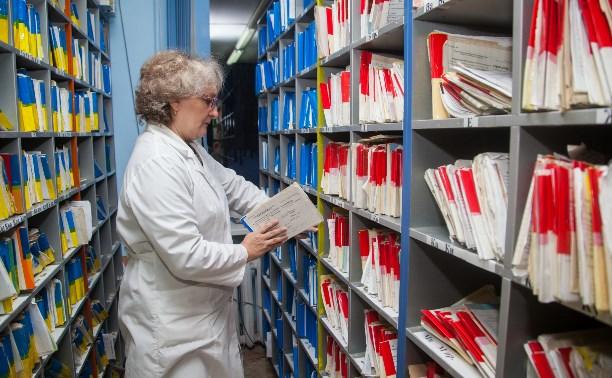 Бумажные медкарты, больничные и рецепты тулякам заменят на электронные