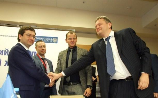 Тульская область станет пилотным регионом запуска системы ГИС ЖКХ