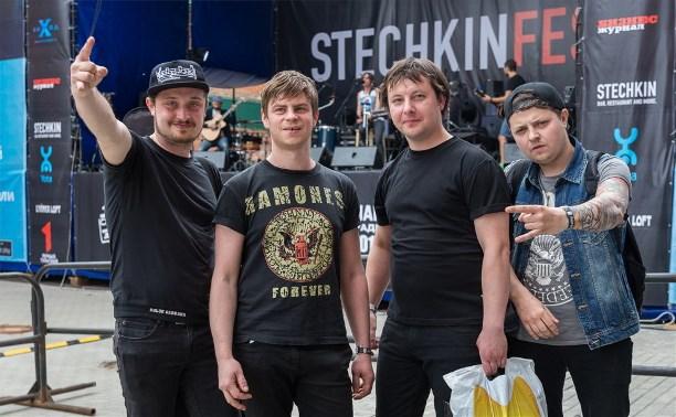 На «Нашествие-2015» поедут музыканты из Новомосковска