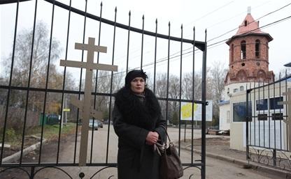 Кладбищенский скандал в Новомосковске