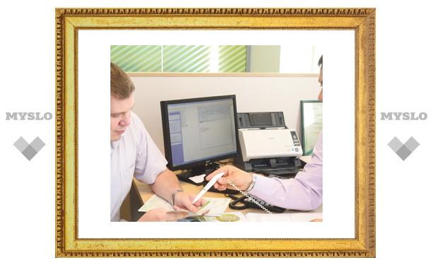 Выгодные кредиты для малого бизнеса