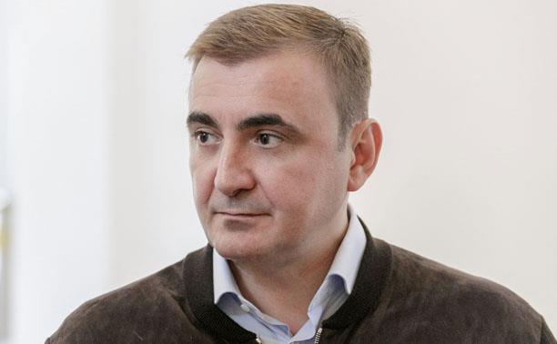 Туляки поздравляют с днем рождения губернатора Алексея Дюмина