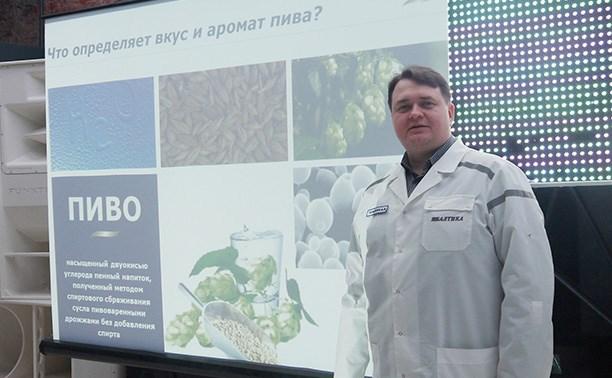 В Туле подвели итоги осеннего сезона образовательного проекта «Пивной сомелье»