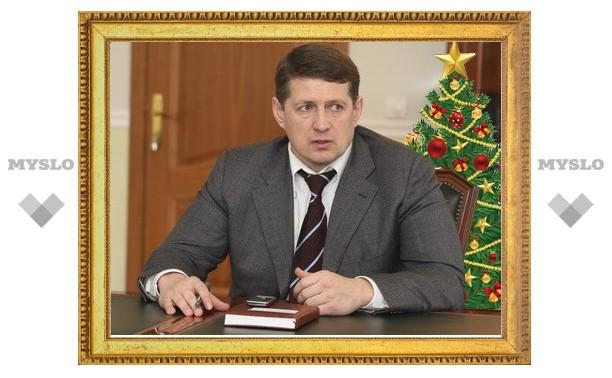 На Новый год мэр Тулы загадает, чтобы не было пробок!