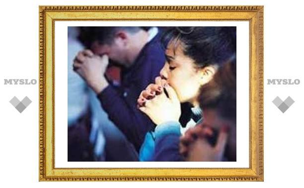 """В Международный день молитвы обращение к Богу посвятят """"тайным христианам"""""""