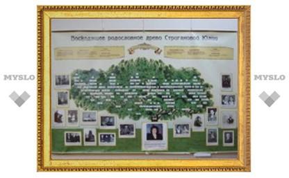 Туляки узнают о предках Путина, Пушкина и Крылова