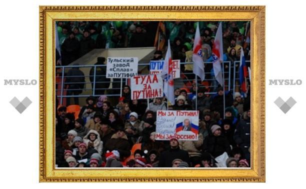 23 февраля более 300 туляков приняли участие в московском митинге в поддержку Путина