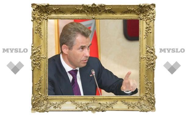 Павел Астахов приехал в Тулу защитить детей от насилия и призвал туляков не бояться усыновлять детей