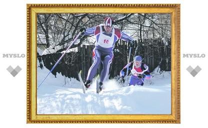 Туляков приглашают на лыжные соревнования