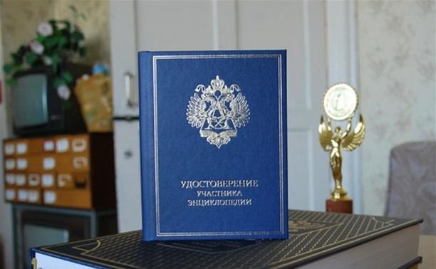 Детский сад №125 включён в энциклопедию «Одарённые дети – будущее России»