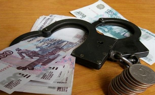 Лидера тульских националистов оштрафовали за нарушение правил организации пикета