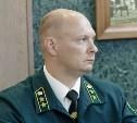Начальником ГЖИ Тульской области стал Леонид Ивченко