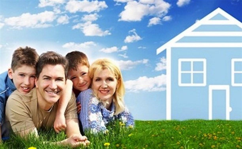 Семьям с двумя и более детьми могут дать льготы при продаже жилья
