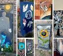 «Ростелеком» украсил тульские улицы граффити