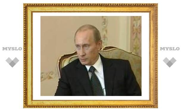Путин одобрил первый трехлетний бюджет России