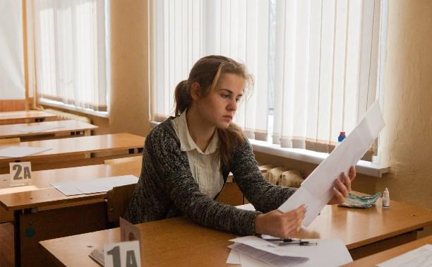 В Тульской области 11 выпускников написали ЕГЭ по литературе на 100 баллов