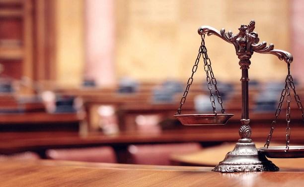 где можно получить в туле юридическую консультацию