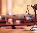 Туляки смогут бесплатно получить юридическую помощь
