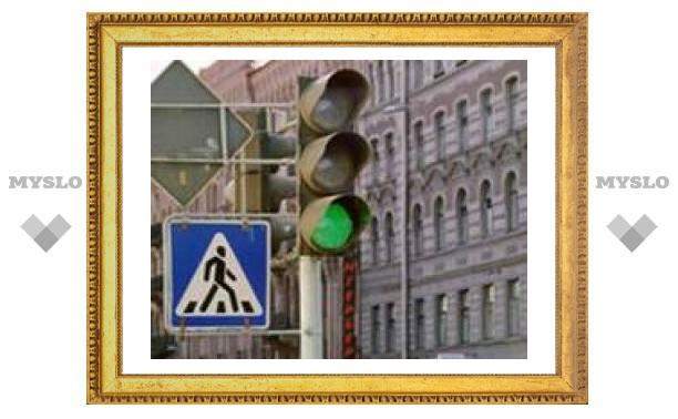 Сегодня - День тульского светофора