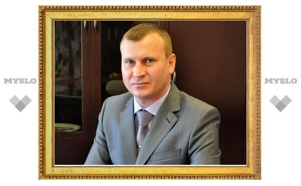 """В Туле назначен новый директор МУП """"Ремжилхоз"""""""