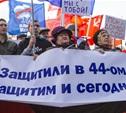 """Туляки на митинге в поддержку Крыма: """"Защитили Севастополь в 1944-м, защитим и сейчас!"""""""
