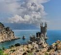 Туроператоры, развивающие новые виды туризма в России, получат субсидии от государства