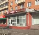 После пожара владельцы «Беларусь-мебель» продают второй магазин