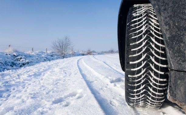 Госавтоинспекция начнет напоминать автомобилистам о необходимости зимних шин
