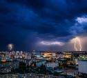 Метеопредупреждение от МЧС: к вечеру возможна гроза
