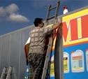 В Тульской области увеличены штрафы за незаконное размещение рекламы