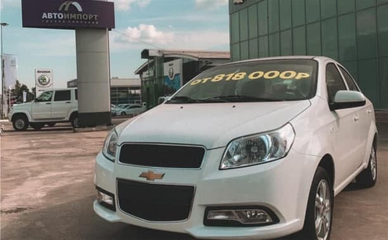 Мировой автомобильный бренд снова в городе: в Туле открылся новый дилерский центр Chevrolet