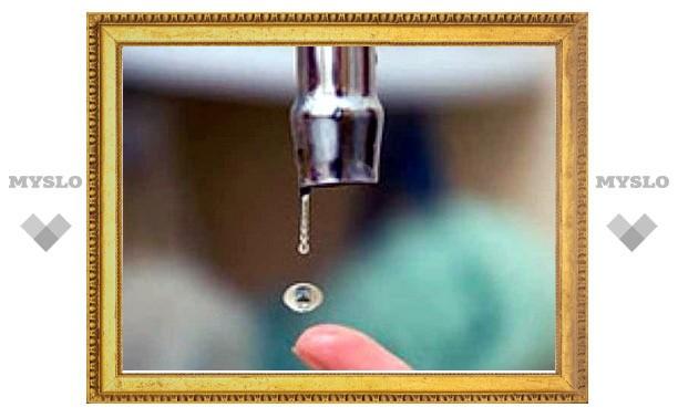 13 августа в нескольких домах Тулы не будет воды