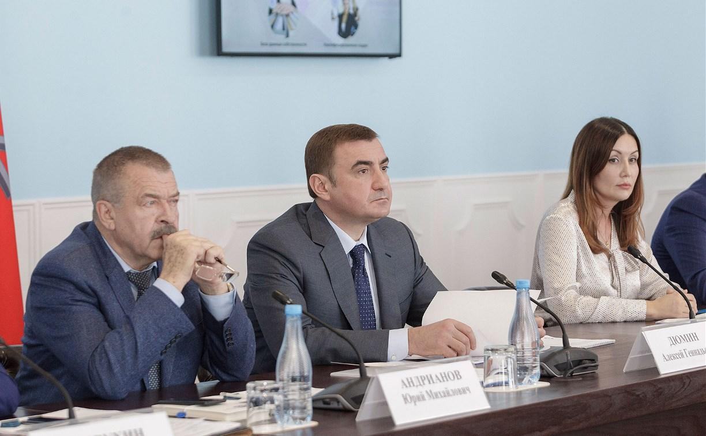 Тульская область вошла в топ-10 регионов по внедрению целевых моделей АСИ
