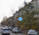 В Туле рушится дом на ул. Смидович