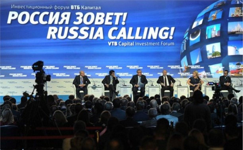 Владимир Груздев принимает участие в инвестиционном форуме «Россия зовет!»