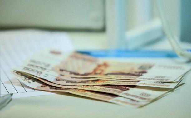 В Туле выявлен факт уклонения от уплаты налогов в особо крупном размере