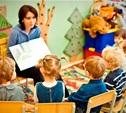 Воспитатели детсадов просят Груздева включить их в программу льготной ипотеки