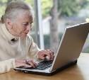 Правительство планирует лишить пенсии 220 тысяч россиян
