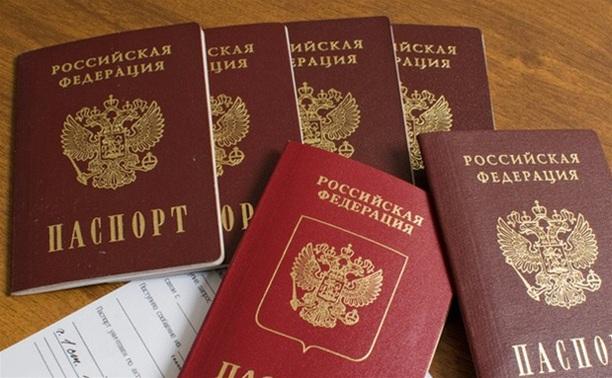 Получить гражданство в России станет проще